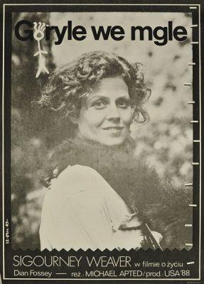 """Plakat filmowy do amerykańskiego filmu o Dian Fossey """"Goryle we mgle"""". Reżyseria: Michael Apted. Projekt plakatu: JAKUB EROL"""