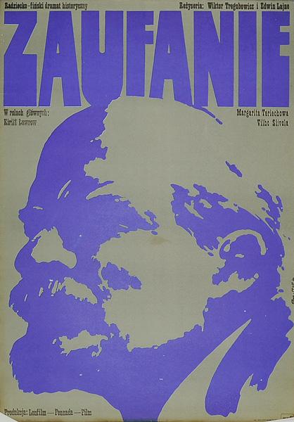 """Plakat filmowy do radziecko-fińskiego dramatu historycznego """"Zaufanie"""". Reżyseria: Wiktor Tregubowicz"""