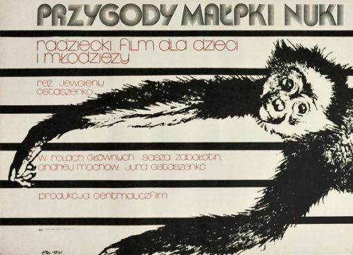 """Plakat filmowy do radzieckiego filmu dla dzieci i młodzieży """"Przygody małpki Nuki"""". Reżyseria: Jewgienij Ostaszenko. Projekt plakatu: JAKUB EROL"""