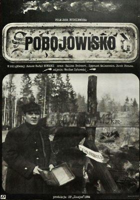 """Plakat filmowy do polskiego filmu """"Pobojowisko"""". Reżyseria: Jan Budkiewicz. Projekt plakatu: JAKUB EROL"""