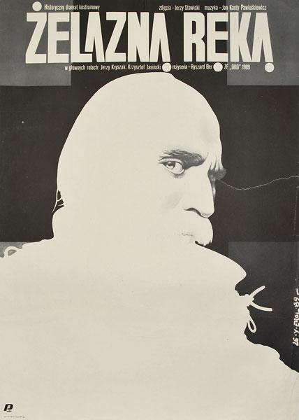 """Oryginalny plakat filmowy z 1989 r. do polskiego filmu """"Żelazną ręką"""". Reżyseria Ryszard Ber. Projekt: JAKUB EROL"""