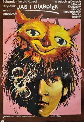 """Oryginalny plakat filmowy do bułgarskiego filmu """"Jaś i diabełek"""". Reżyseria: Wasił Apostołow. Plakat z 1985 r. Projekt: MACIEJ WOLTMAN"""