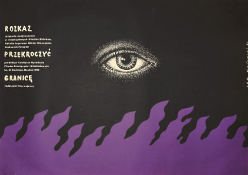"""Oryginalny plakat filmowy z 1983 r. do radzieckiego filmu """"Rozkaz przekroczyć granicę"""". Reżyseria Yuri Ivanchuk. Projekt: LECH MAJEWSKI"""