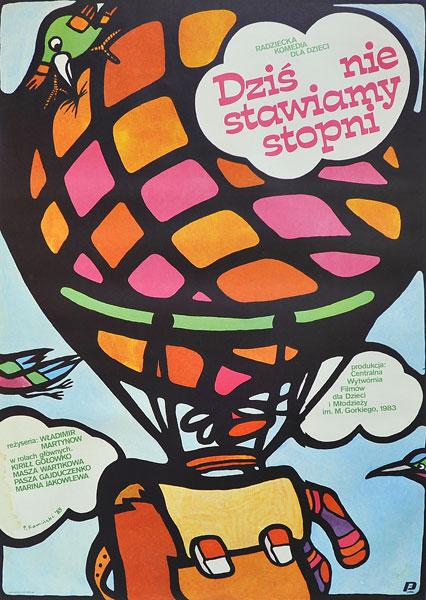 """Oryginalny plakat filmowy z 1985 r. do radzieckiego filmu """"Dziś nie stawiamy stopni"""". Reżyseria Władimir Martynow. Projekt: PAWEŁ KAMIŃSKI"""
