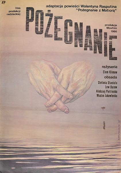 """Oryginalny plakat filmowy do radzieckiego filmu """"Pożegnanie"""". Reżyseria Elem Klimow. Plakat z 1987 r. Projekt: MIROSŁAW ADAMCZYK."""