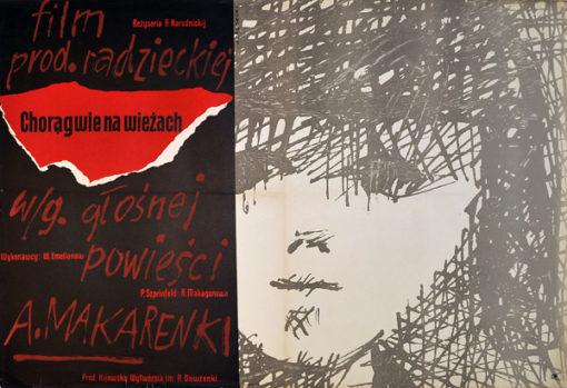 """Plakat filmowy do filmu polskiego """"Chorągwie na wieżach"""". Reżyseria A. Narodnickij. Projekt plakatu: STANISŁAW ZAGÓRSKI"""