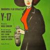 Plakat filmowy do bułgarskiego filmu