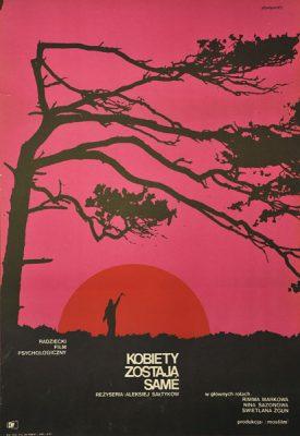 """Plakat filmowy do radzieckiego filmu """"Kobiety zostają same"""". Reżyseria: Aleksei Saltykow. Projekt: JANUSZ RAPNICKI"""