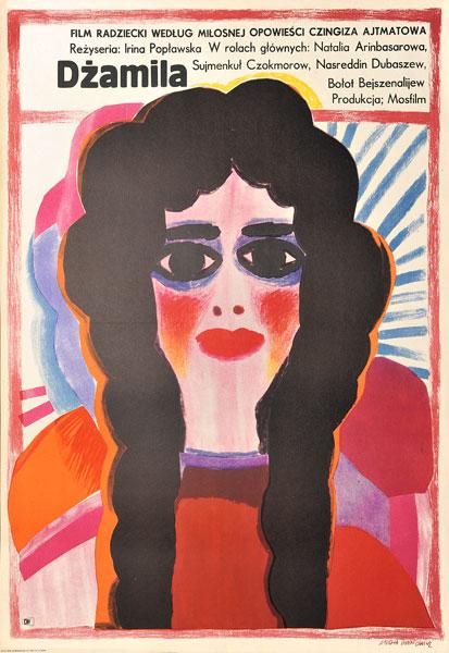"""Plakat filmowy do radzieckiego filmu """"Dzamila"""". Reżyseria: Irina Poplawska. Projekt: MARIA (MUCHA) IHNATOWICZ"""