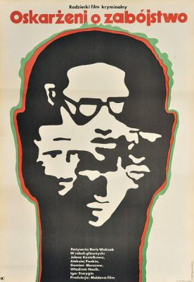 """Plakat filmowy do radzieckiego filmu """"Oskarżeni o zabójstwo"""". Reżyseria: Boris Wołczek. Projekt: JACEK NEUGEBAUER"""