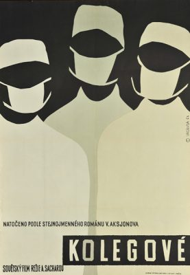 "Plakat filmowy do radzieckiego filmu ""Kolegove"". Reżyseria: A. Sacharov. Projekt: VACHUDA"
