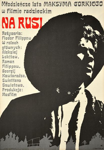 """Oryginalny plakat filmowy do radzieckiego filmu """"Na Rusi"""". Reżyseria: Fiodor Filippow. Plakat z 1968 r. Projekt: JERZY TREUTLER"""