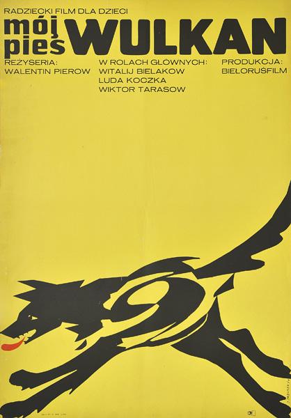 """Plakat filmowy do radzieckiego filmu """"Mój pies Wulkan"""". Reżyseria: Walentin Pierow. Projekt: JERZY TREUTLER"""