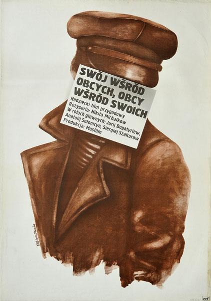 """Plakat filmowy do radzieckiego filmu przygodowego """"Swój wśród obcych"""