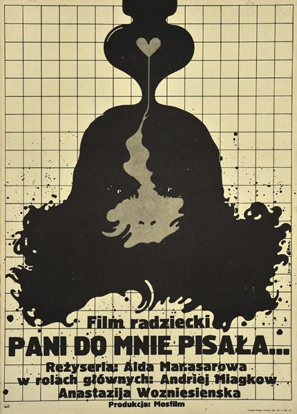 """Plakat filmowy do radzieckiego filmu """"Pani do mnie pisała"""". Reżyseria: Aida Manasarova. Projekt plakatu: JAKUB EROL"""