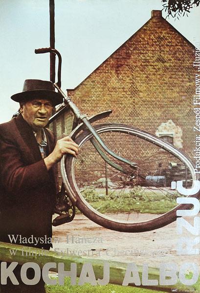 "Movie poster for Polish comedy: ""Kochaj albo rzuc"". Directed by Sylwester Checinski. Designed by Eugeniusz Skorwider in 1988."