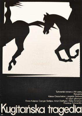 """Plakat filmowy do filmu radzieckiego """"Kugitańska tragedia"""". Reżyseria Kakow Orazschatow. Projekt plakatu: MIECZYSŁAW WASILEWSKI"""