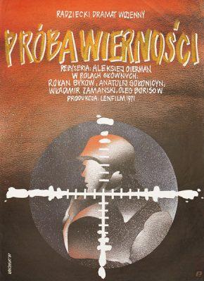 """Oryginalny polski plakat filmowy z 1987 r. do radzieckiego filmu """"Próba wierności"""". Reżyseria Aleksiej Gierman. Projekt: MIROSŁAW ŁAKOMSKI"""