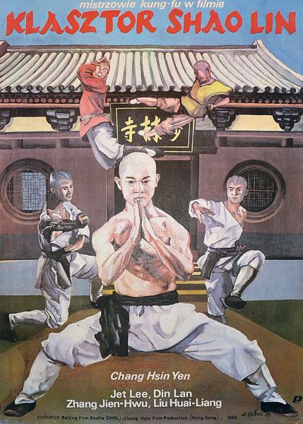 """Oryginalny plakat filmowy z 1984 r. do chińskiego filmu """"Klasztor Shaolin"""". Reżyseria Chang Hsin Yen. Projekt: MACIEJ KAŁKUS"""