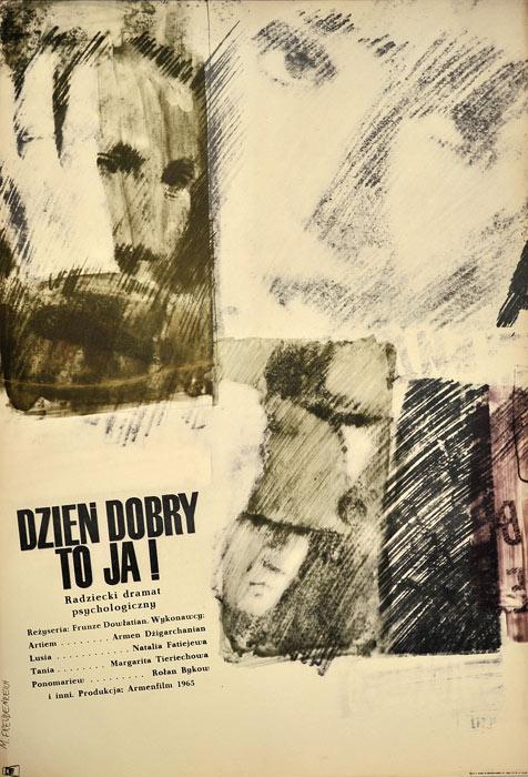 """Oryginalny polski plakat filmowy do radzieckiego  filmu """"Dzień dobry"""