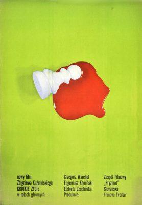 """Oryginalny polski plakat filmowy do polskiego filmu """"Krótkie życie"""". Reżyseria: Zbigniew Kuźmiński. Projekt plakatu: niesygnowany"""