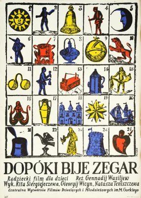 """Plakat filmowy do radzieckiego filmu dla dzieci """"Dopóki bije zegar"""". Reżyseria: Giennadij Wasiliew. Projekt: JERZY FLISAK"""