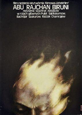 """Plakat filmowy do radzieckiego filmu """"Abu Rajchan Biruni"""". Reżyseria: Szuchrat Abbasow. Projekt: BARTŁOMIEJ KUŹNICKI"""
