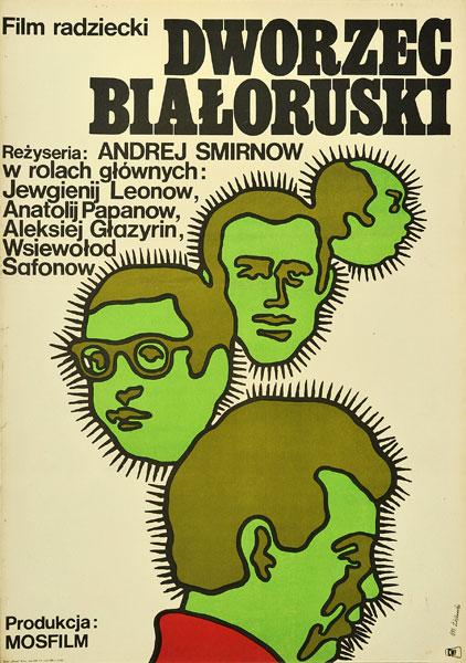 """Plakat filmowy do radzieckiego filmu """"Dworzec Białoruski"""". Reżyseria: Andrej Smirnow. Projekt: MACIEJ ŻBIKOWSKI"""