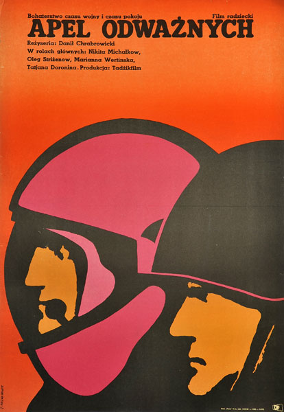 """Plakat filmowy do radzieckiego filmu """"APEL ODWAŻNYCH"""". Reżyseria: Danil Chrabrowicki. Projekt: JACEK NEUGEBAUER"""