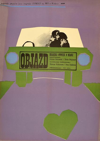 """Oryginalny polski plakat filmowy do bułgarskiego filmu """"Objazd"""". Reżyseria: Grisza Ostrowski i Todor Stojanow. Projekt niesygnowany"""