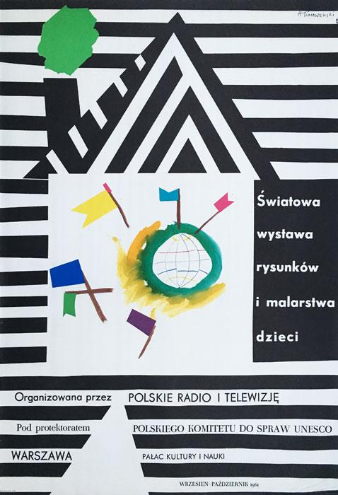 """Oryginalny polski plakat wystawowy """"Światowa wystawa rysunków i malarstwa dzieci"""". Projekt plakatu: HENRYK TOMASZEWSKI"""