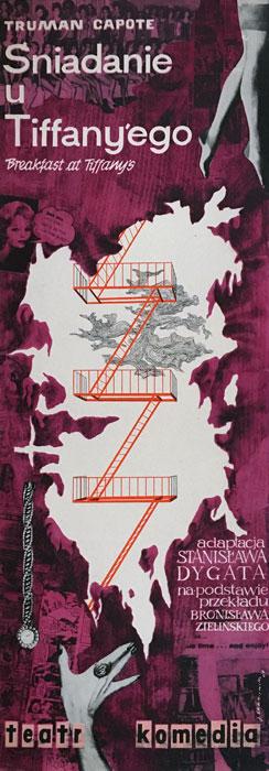 """Oryginalny polski plakat teatralny do sztuki """"Śniadanie u Tiffany'ego"""" wg Trumana Capote w Teatrze Komedia. Projekt plakatu: JERZY SKARŻYŃSKI"""