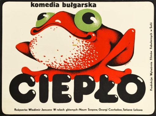 """Oryginalny polski plakat filmowy do bułgarskiego filmu """"Ciepło"""". Reżyseria: Władimir Janczew. Projekt plakatu: DANUTA BAGINSKA-ANDREJEW (DANKA)"""