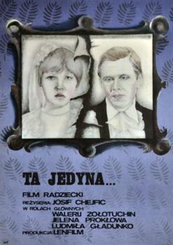 """Oryginalny polski plakat filmowy do radzieckiego filmu """"Ta jedyna..."""". Reżyseria: Josif Chejfic. Projekt plakatu: ANNA MIKKE"""