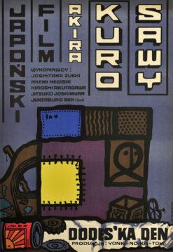 """Oryginalny polski plakat filmowy do japońskiego filmu """"Dodes'ka den"""". Reżyseria: Akira Kurosawa. Projekt plakatu: JAN MŁODOŻENIEC"""