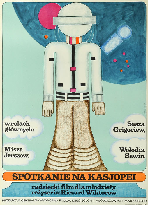 """Oryginalny polski plakat filmowy do radzieckiego filmu """"Spotkanie na Kasjopei"""". Reżyseria: Riczard Wiktorow. Projekt plakatu: HANNA BODNAR"""