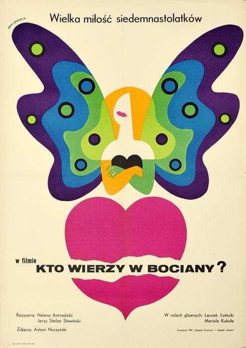 """Oryginalny polski plakat filmowy do polskiego filmu """"Kto wierzy w bociany"""". Reżyseria: Helena Amiradżibi"""