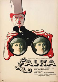 """Oryginalny polski plakat filmowy do polskiego filmu """"Lalka"""". Reżyseria: Wojciech Has. Projekt: JERZY SKARZYŃSKI"""