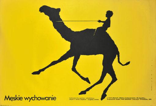 """Oryginalny polski plakat filmowy do radzieckiego filmu """"Męskie wychowanie"""". Reżyseria: Usman Saparow. Projekt plakatu: MIECZYSŁAW WASILEWSKI"""