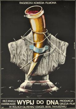 """Oryginalny polski plakat filmowy do radzieckiego filmu """"Wypij do dna"""". Reżyseria: Irakli Kvirikadze. Projekt plakatu: MAREK PŁOZA-DOLIŃSKI"""