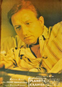 """Oryginalny polski plakat filmowy do polskiego filmu """"Planeta krawiec"""". Reżyseria: Jerzy Domaradzki. Projekt plakatu: LECH MAJEWSKI"""