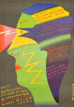 Oryginalny polski plakat reklamujący XXVII Międzynarodowy Festiwal Filmów Krótkometrażowych