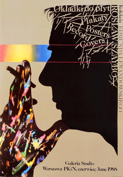 """Oryginalny polski plakat wystawowy wydany w 1988 r. z okazji wystawy """"Rosław Szaybo. Okładki do płyt"""