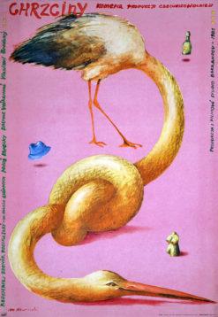 """Oryginalny polski plakat filmowy do filmu czechosłowackiego """"Chrzciny"""" (mały format). Reżyseria: ZDENEK PODSKALSKY. Projekt: MARIAN NOWIŃSKI"""