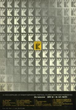 Oryginalny polski plakat reklamujący XI Polski VIII Międzynarodowy Festiwal Filmów Krótkometrażowych