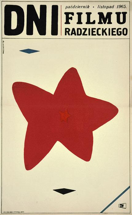 Oryginalny polski plakat reklamujący Dni Filmu Radzieckiego X - XI 1965 (mały format). Projekt plakatu: MAREK MOSIŃSKI