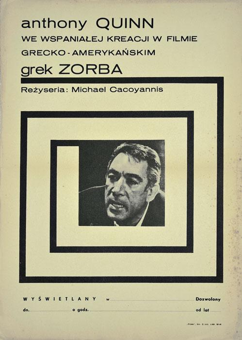 """Oryginalny polski plakat filmowy do grecko-amerykańskiego filmu """"Grek Zorba"""". Reżyseria: Michael Cacoyannis. Projekt: niesygnowany"""