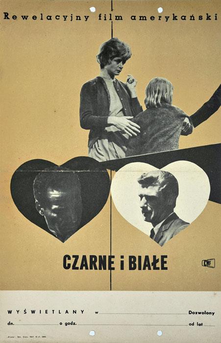 """Oryginalny polski plakat filmowy do amerykańskiego filmu """"Czarne i białe"""". Reżyseria: Larry Peerce. Projekt: LESZEK HOŁDANOWICZ"""
