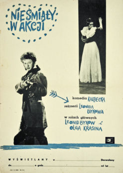 """Oryginalny polski polski plakat filmowy do radzieckiego filmu """"Nieśmiały w akcji"""" (mały format). Reżyseria: Leonid Bykow. Projekt niestgnowany 1966."""