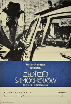 """Oryginalny polski polski plakat filmowy do radzieckiego filmu """"Złodziej samochodów"""" (mały format). Reżyseria: Eldar Riazanow. Projekt niestgnowany 1967."""